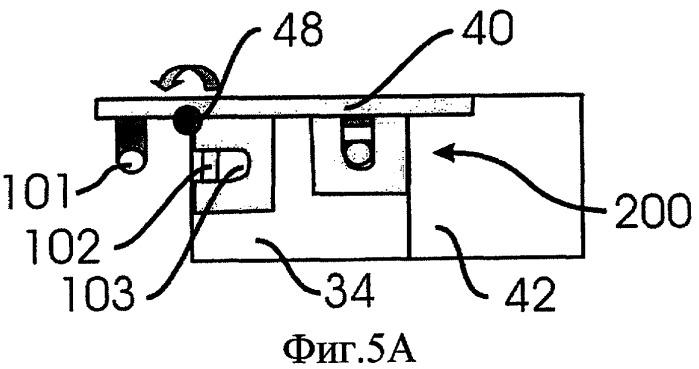 Сиденье автомобиля с фиксирующейся откидной частью спинки и система сиденья с таким сиденьем