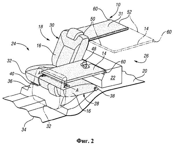 Система сидений с багажной полкой