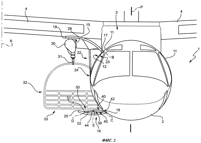 Летательный аппарат (варианты) и способ подъема спасательной люльки в фюзеляж летательного аппарата