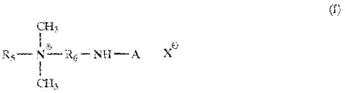 Поверхностно-модифицированный пигмент