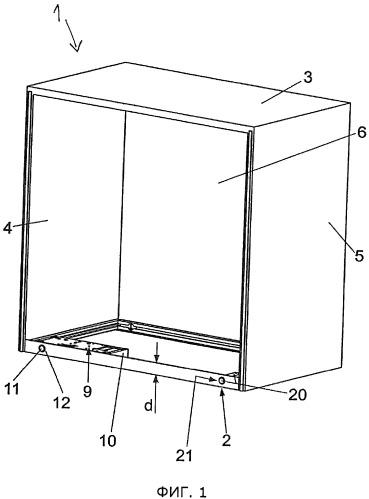 Предмет мебели с выталкивающим устройством для подвижных деталей мебели