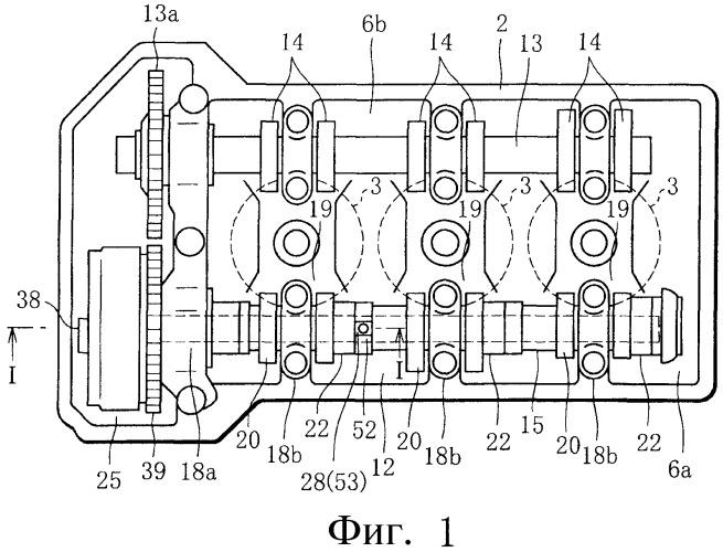 Приводное устройство регулируемых клапанов для двигателя внутреннего сгорания