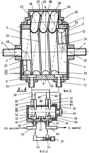 Винтовой гидродвигатель