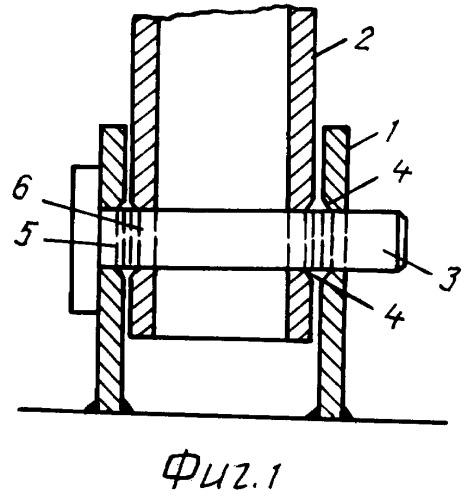 Устройство соединения грузонесущих элементов (варианты)