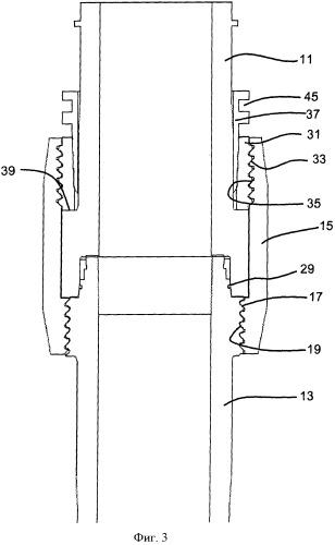 Устройство для соединения труб