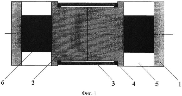 Комбинированный гидроакустический приемник для гибкой протяженной буксируемой антенны