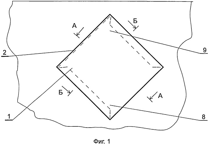 Метка для циферблата настенных стрелочных часов