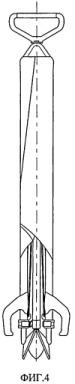 Знак предупреждающий треугольник