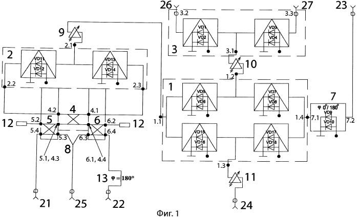 Коммутационно-разделительное устройство