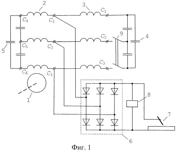 Трехфазный асинхронный сварочный генератор с электрической связью обмоток статора