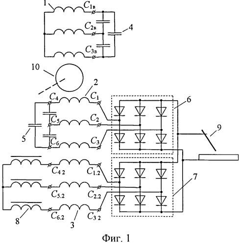 Трехфазный асинхронный сварочный генератор с тремя обмотками на статоре