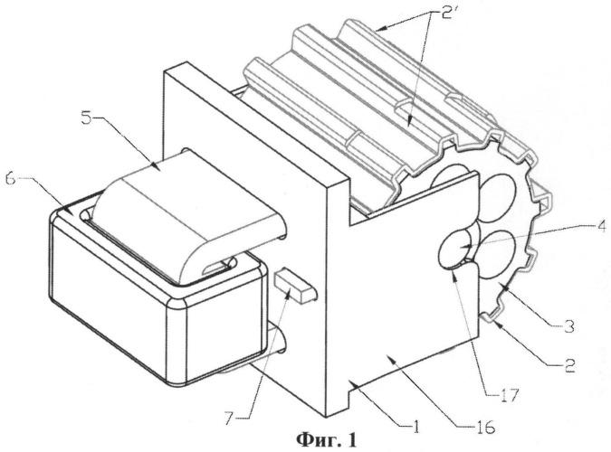 Электромеханический привод индикаторной головки элемента растрового изображения (варианты) и электромеханический дисплей, выполненный с использованием указанного привода