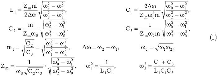 Полосовой высокоизбирательный lc-фильтр второго порядка