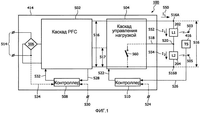 Способы и устройства для управления соответствующими токами нагрузки нескольких последовательно соединенных нагрузок