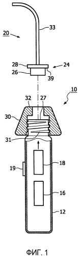 Защитный узел для содержащего сжатый газ устройства интерпроксимальной чистки