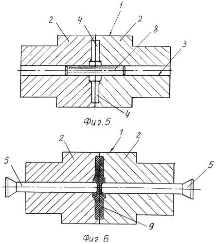 Способ и устройство для штамповки лопаток