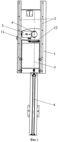 Манипулятор для подачи твердожидкой тиксозаготовки в штамп