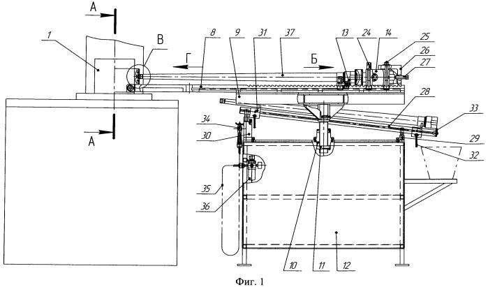 Устройство для обработки текучим абразивом отверстий длинномерных деталей