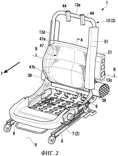 Рама спинки сиденья для транспортного средства