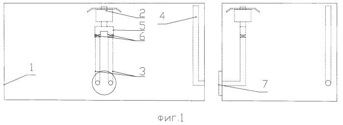 Система водоснабжения пассажирского вагона