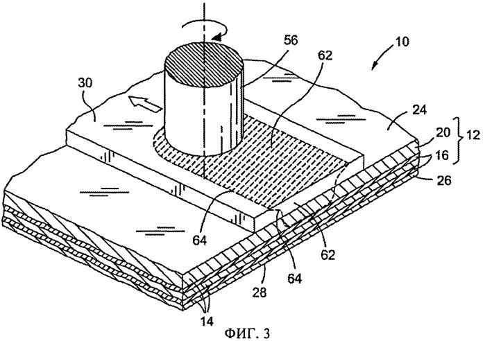 Система и способ для формирования подкрепляющего элемента за одно целое с многослойным металловолокнистым листом