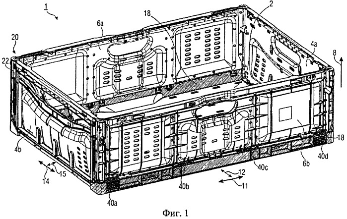 Ящик, имеющий складные и автоблокирующиеся боковые стенки
