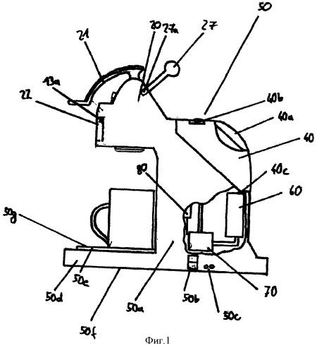 Герметичная капсула, предназначенная для помещения в нее ингредиентов напитка и оснащенная мембраной со стороны впускной грани
