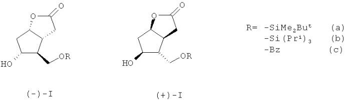 Способ получения энантиомерных производных лактона кори