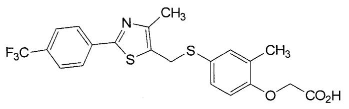 Активирующий агент для рецептора, активируемого стимулирующими рост пероксисом агентами