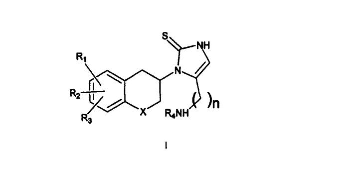 Производные 1,3-дигидроимидазол-2-тиона в качестве ингибиторов дофамин-бета-гидроксилазы