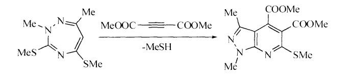 2-(6-арил-4-ароил-3-метил-1-фенил-1н-пиразоло[3,4-b]пиридин-5-ил)-2-оксо-n-арилацетамиды и способ их получения