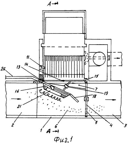 Способ регулирования гидравлической структуры потока воды у водоприемной камеры от наносов