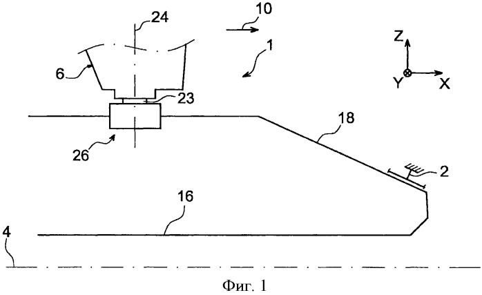 Упрощенная система регулирования шага лопасти воздушного винта в авиационном турбовальном двигателе