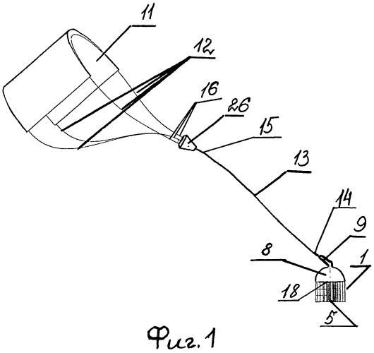 Ветроэнергетическая установка (варианты)