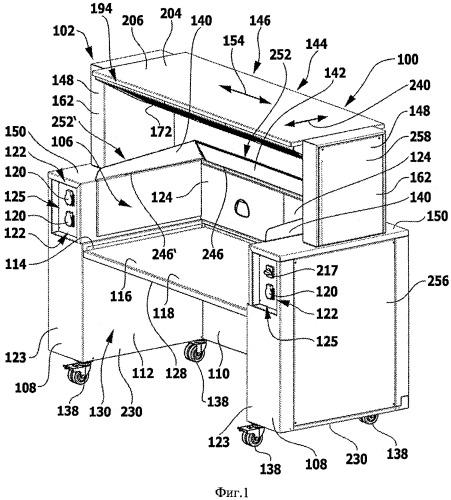Устройство вытяжки испарений и включающее в себя таковое приемное устройство по меньшей мере для одного блока приготовления пищи