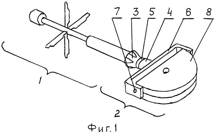Надкалиберная пучковая граната осуга к ручному гранатомету