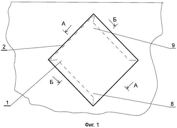 Способ изготовления метки для циферблата настенных стрелочных часов