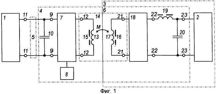 Устройство для бесконтактной передачи электроэнергии на подводный объект (варианты)