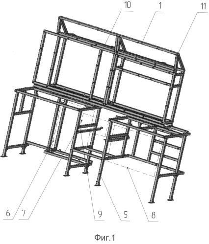 Набор металлических каркасных конструкций для создания транспортной мебели