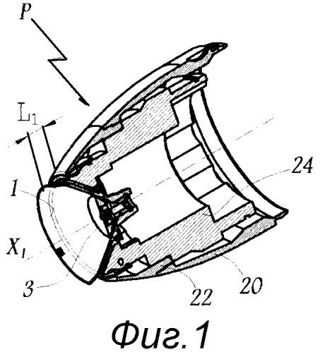 Роторный распылитель и способ распыления материала покрытия при помощи такого роторного распылителя