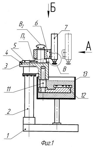Станок для электроэрозионной обработки
