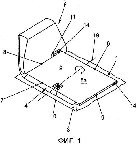 Устройство с переставляемым по высоте погрузочным полом для грузового отделения транспортного средства, а также фиксирующее устройство для переставляемого по высоте погрузочного пола транспортного средства