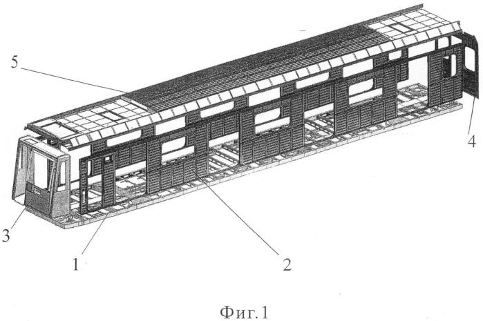 Кузов вагона метрополитена