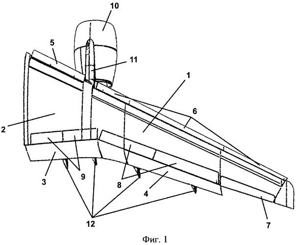 Механизированное крыло летательного аппарата
