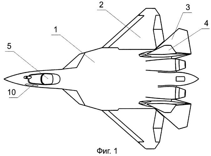 Многофункциональный самолет с пониженной радиолокационной заметностью