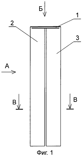 Способ изготовления крышки двух коробок для хранения держателей для зубочисток