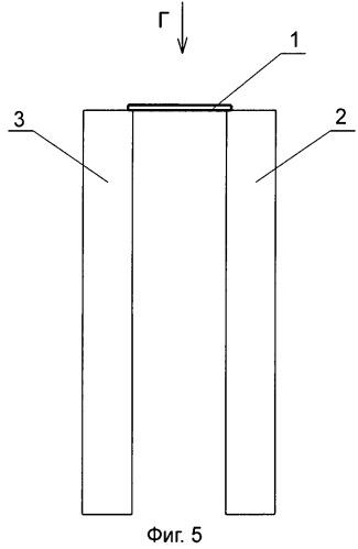 Крышка двух коробок для хранения держателей для зубочисток