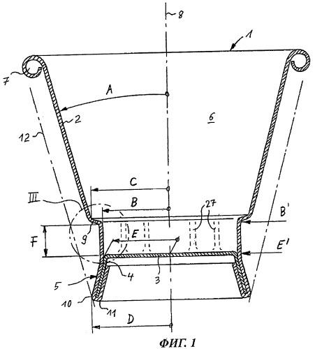 Бумажный стакан и способ и устройство для его изготовления