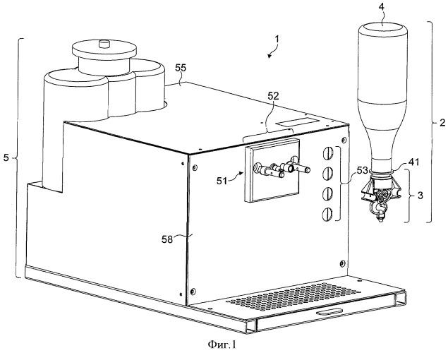 Аппарат и устройство, предназначенные для приготовления и отпуска продуктов в виде смеси, образованной из основной жидкости и разбавителя