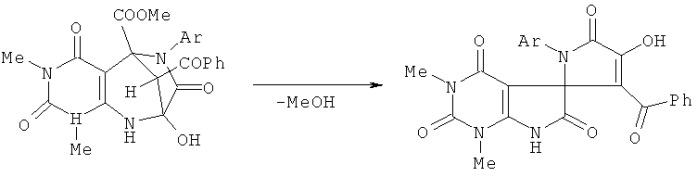 1,6-диарил-3-ароил-4-гидрокси-1,3-диметилспиро[пиррол-2,5-пирроло[2,3-d]пиримидин]-2,4,5(1н,1н,3н)-трионы и способ их получения